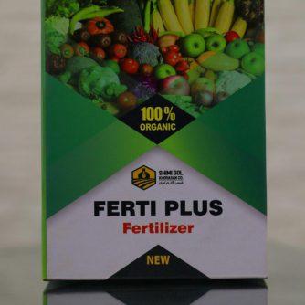 frut-set (3)