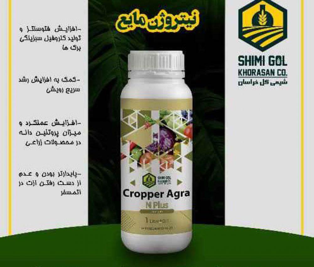 nitrogen-maye